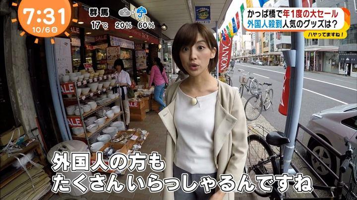 2017年10月06日宮司愛海の画像21枚目