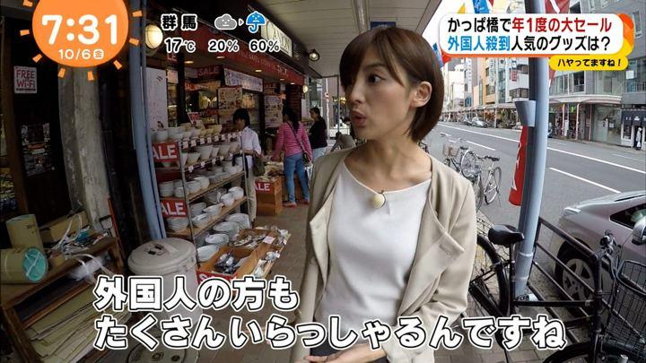 2017年10月06日宮司愛海の画像22枚目