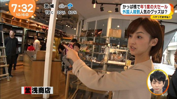 2017年10月06日宮司愛海の画像23枚目