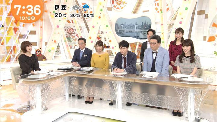 2017年10月06日宮司愛海の画像24枚目