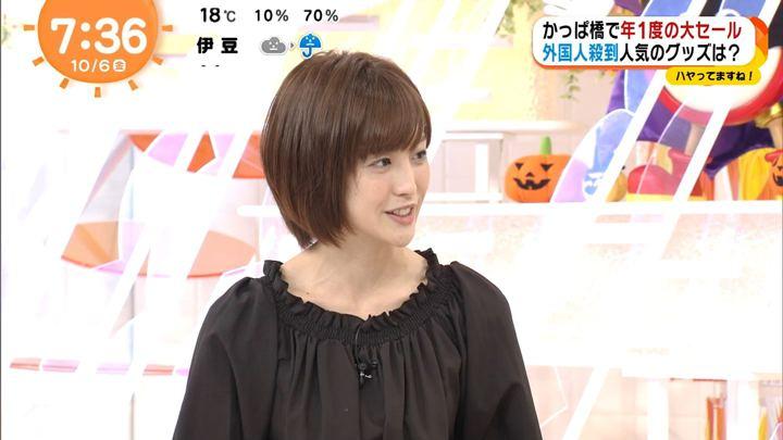 2017年10月06日宮司愛海の画像25枚目