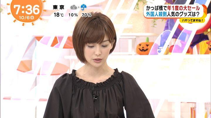 2017年10月06日宮司愛海の画像26枚目