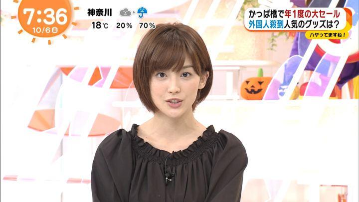 2017年10月06日宮司愛海の画像27枚目