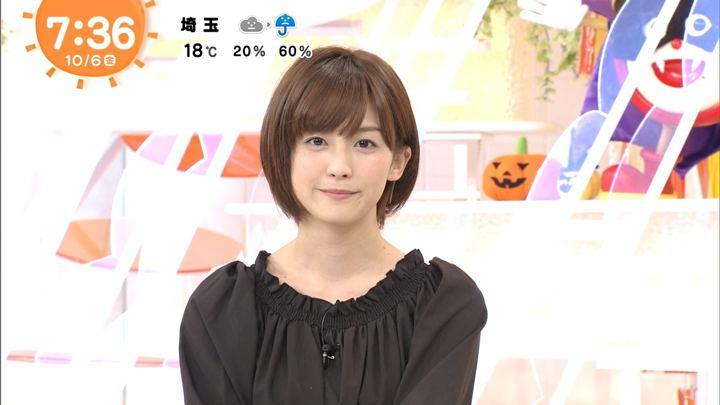 2017年10月06日宮司愛海の画像30枚目