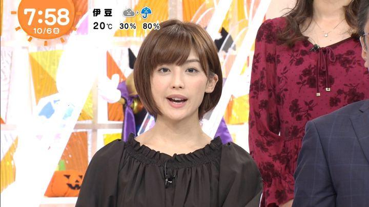2017年10月06日宮司愛海の画像32枚目
