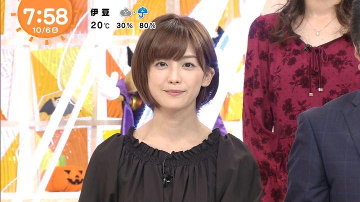 2017年10月06日宮司愛海の画像33枚目