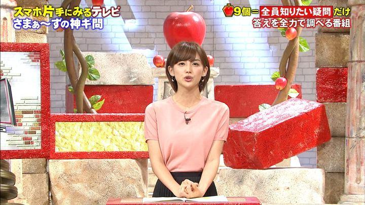 2017年10月08日宮司愛海の画像11枚目