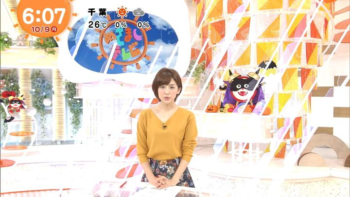 2017年10月09日宮司愛海の画像02枚目