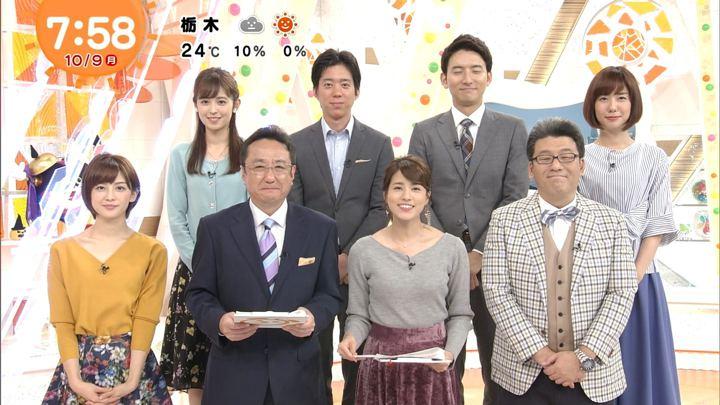 2017年10月09日宮司愛海の画像07枚目