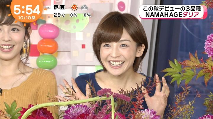 2017年10月10日宮司愛海の画像06枚目