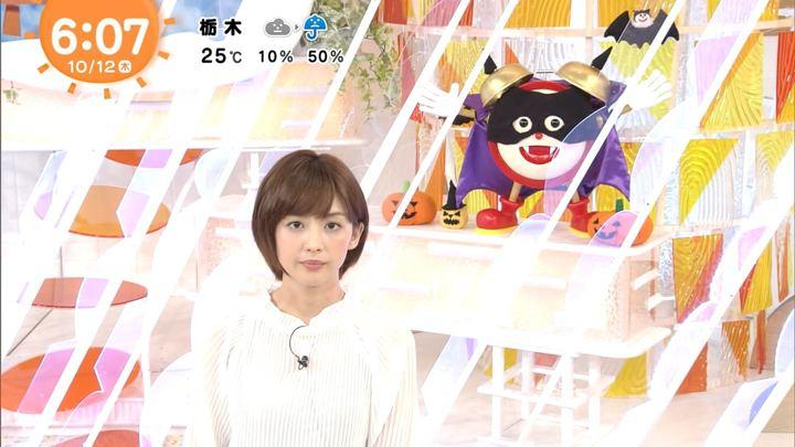 2017年10月12日宮司愛海の画像05枚目