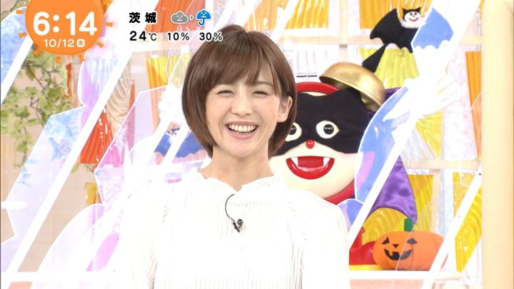 2017年10月12日宮司愛海の画像07枚目
