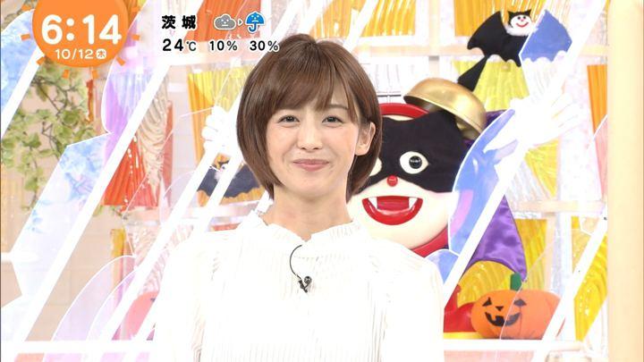 2017年10月12日宮司愛海の画像08枚目