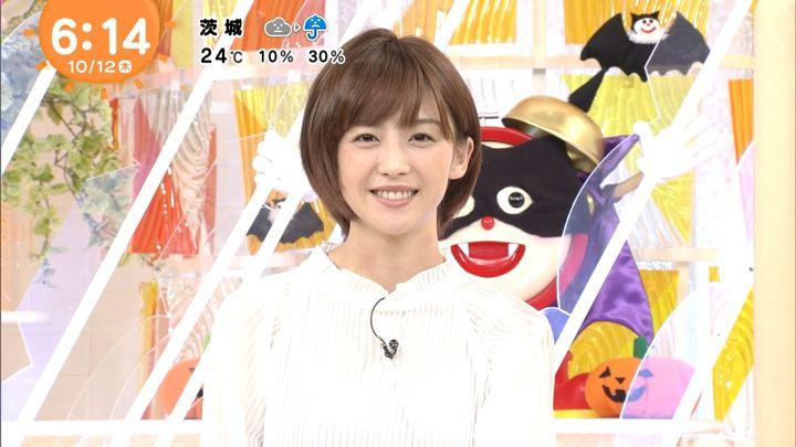 2017年10月12日宮司愛海の画像09枚目