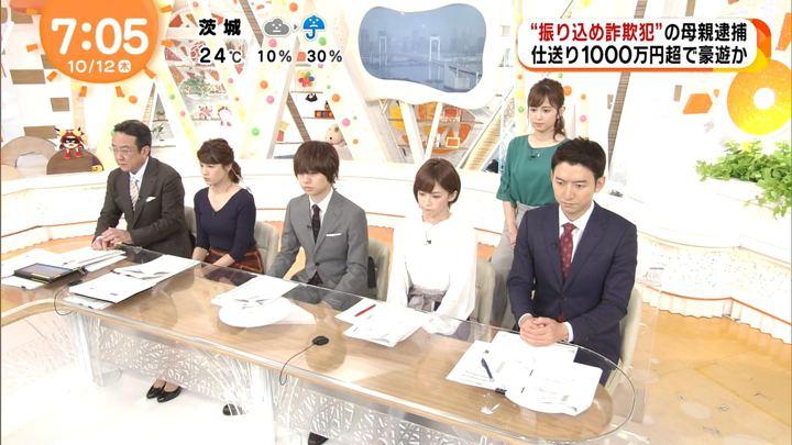 2017年10月12日宮司愛海の画像10枚目