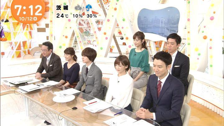 2017年10月12日宮司愛海の画像11枚目
