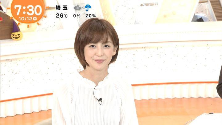 2017年10月12日宮司愛海の画像12枚目