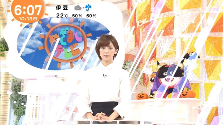 2017年10月13日宮司愛海の画像06枚目