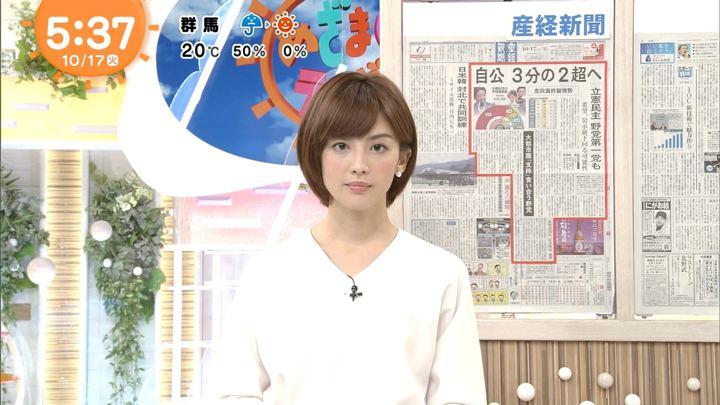 2017年10月17日宮司愛海の画像05枚目