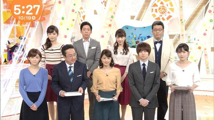 2017年10月19日宮司愛海の画像01枚目