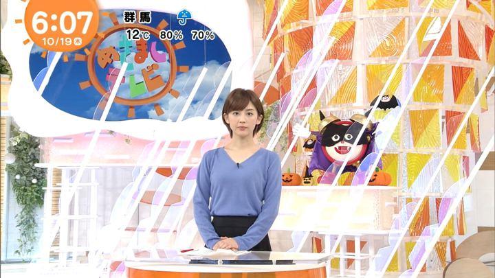 2017年10月19日宮司愛海の画像21枚目