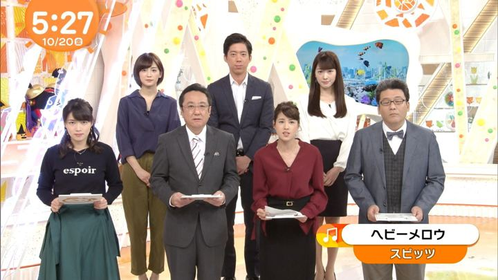 2017年10月20日宮司愛海の画像01枚目