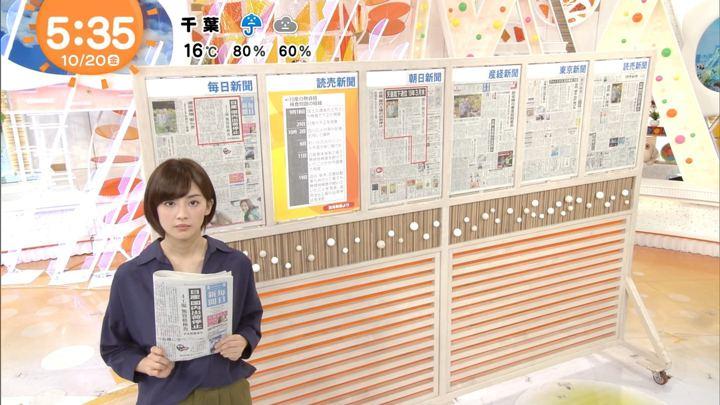 2017年10月20日宮司愛海の画像02枚目