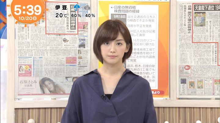 2017年10月20日宮司愛海の画像08枚目