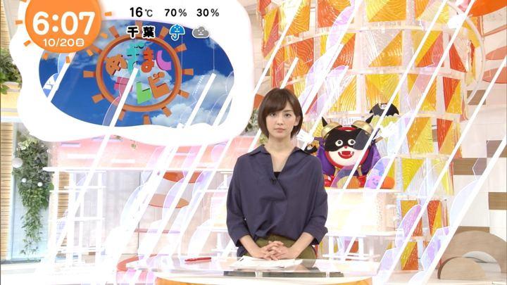 2017年10月20日宮司愛海の画像09枚目