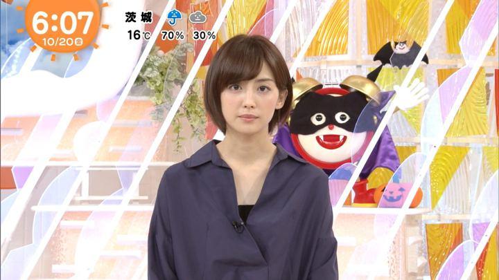 2017年10月20日宮司愛海の画像11枚目