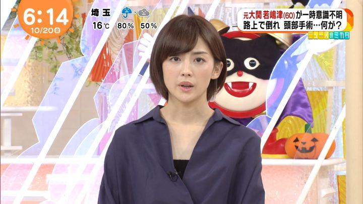 2017年10月20日宮司愛海の画像12枚目
