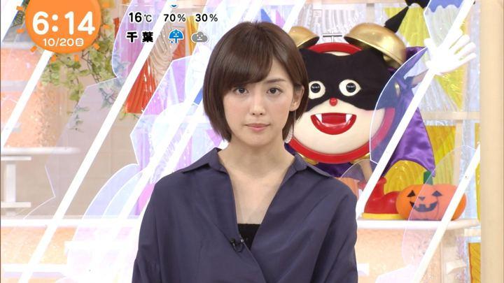 2017年10月20日宮司愛海の画像17枚目
