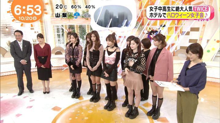 2017年10月20日宮司愛海の画像20枚目