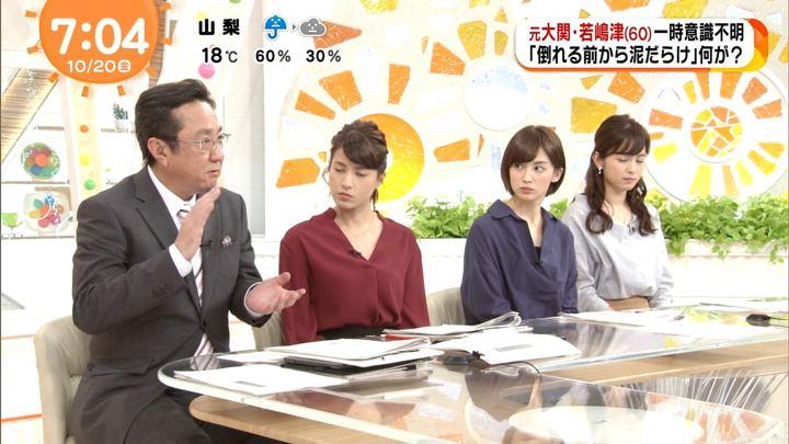 2017年10月20日宮司愛海の画像21枚目