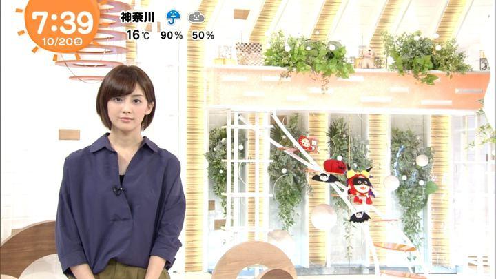 2017年10月20日宮司愛海の画像22枚目