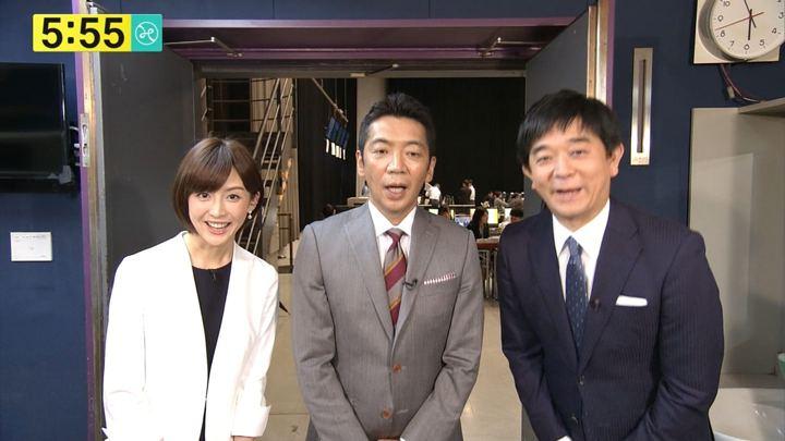 2017年10月22日宮司愛海の画像01枚目