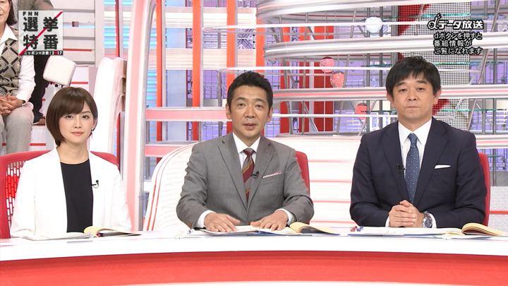 2017年10月22日宮司愛海の画像23枚目