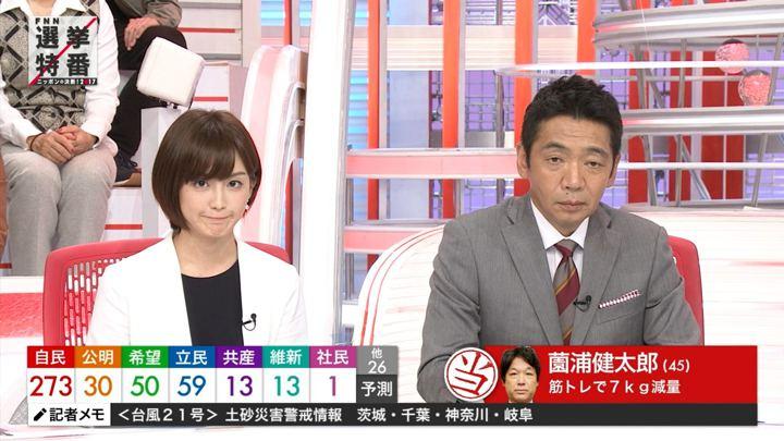 2017年10月22日宮司愛海の画像27枚目