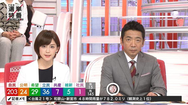 2017年10月22日宮司愛海の画像29枚目