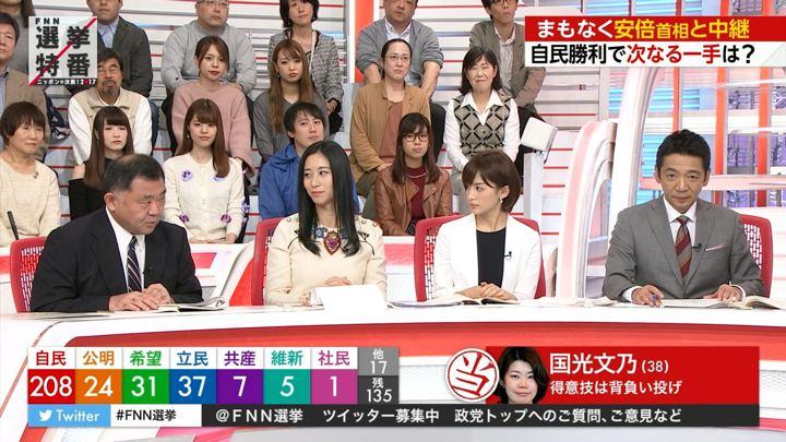 2017年10月22日宮司愛海の画像33枚目