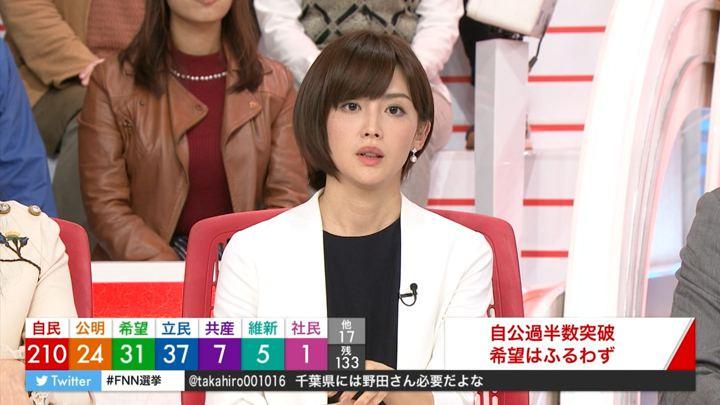 2017年10月22日宮司愛海の画像35枚目