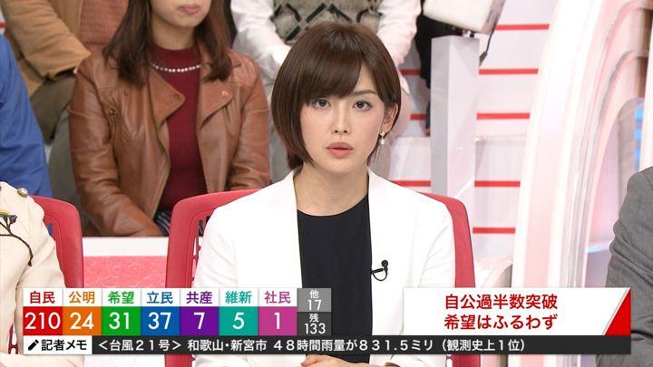 2017年10月22日宮司愛海の画像36枚目