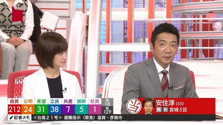 2017年10月22日宮司愛海の画像39枚目