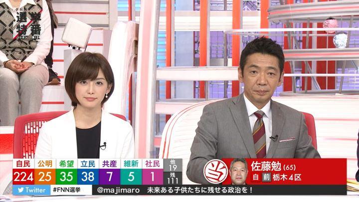 2017年10月22日宮司愛海の画像41枚目