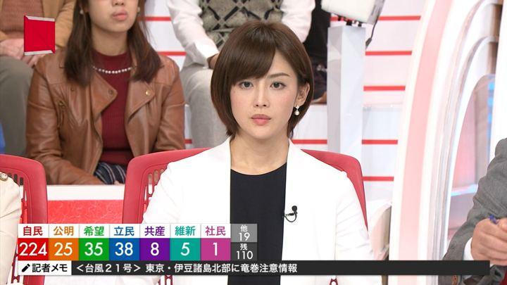 2017年10月22日宮司愛海の画像42枚目