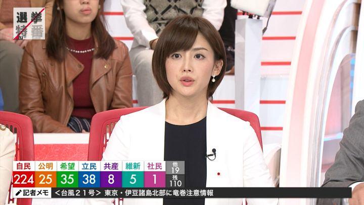 2017年10月22日宮司愛海の画像43枚目