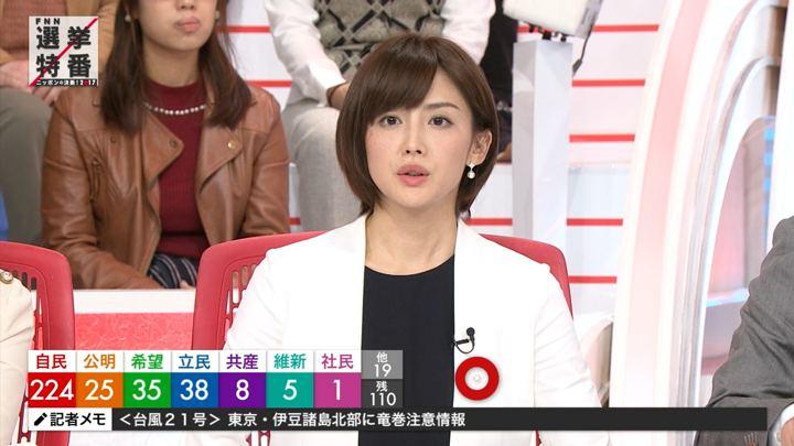 2017年10月22日宮司愛海の画像44枚目