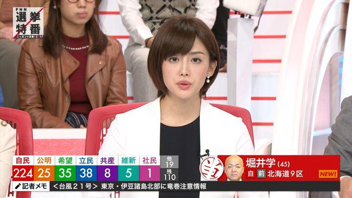 2017年10月22日宮司愛海の画像45枚目