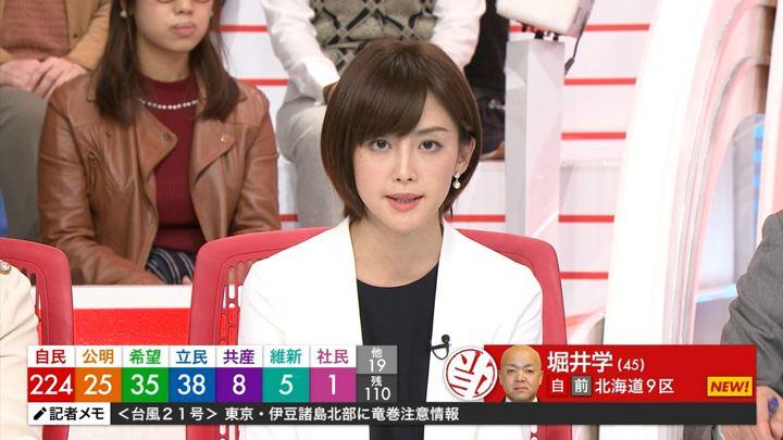 2017年10月22日宮司愛海の画像47枚目