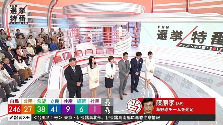 2017年10月22日宮司愛海の画像53枚目